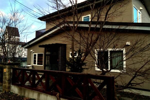 Kitanomine House